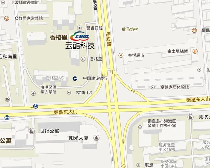河北云酷科技地址.jpg